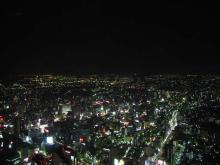 yokohama 夜景