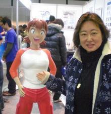ワークライフバランス 大田区の女性社長日記-なっちゃん