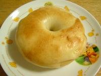オレンジ・クリームチーズベーグル(ブラウニー)