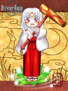 ソライロの鳥-大神アリス