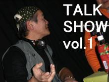 talk show vol.1