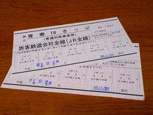 酔扇鉄道-TS3E4239.JPG
