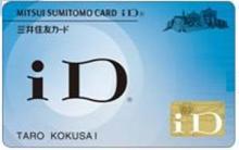 SMC-iD専用カード