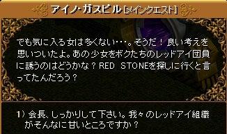 3-6-4 美しきフローレンス姫31