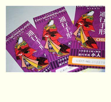 江戸村チケット