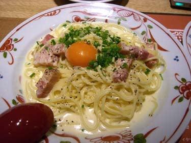 Kamakurapasuta03