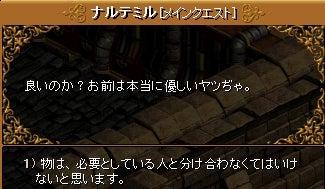 3-7-1 ウニエルとの出会い②13