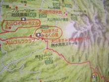 大山地図①