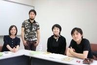 会議(2007年5月)