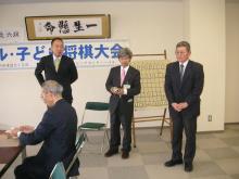 左から佐藤プロ、松田4段、軽石3段、手前は千葉3段