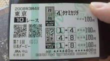 20080601121508.jpg