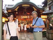 京都11日3