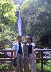 養老の滝①