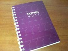 個人的ワインのブログ-Tasting Note 001