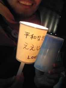 『六ヶ所村ラプソディー』~オフィシャルブログ-2009118-3