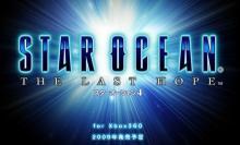 「スターオーシャン4 THE LAST HOPE」Xbox360