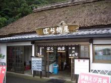 伊豆高原の食1