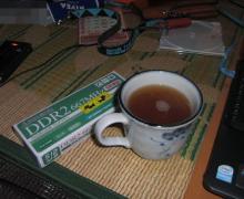 ショウガ湯 2