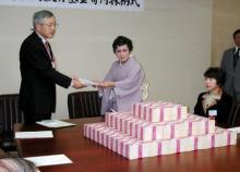 10億円おばあちゃん