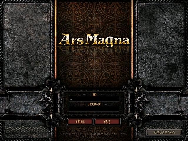 ArsMagna1