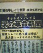 20060630_0032_0000