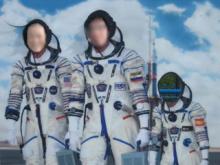La Cite de l'espace