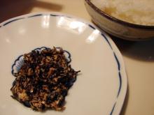 ひじき 胡麻マヨサラダ