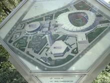 8万人体育場