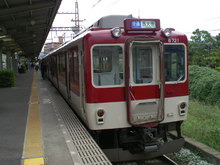 TS3E0558.JPG