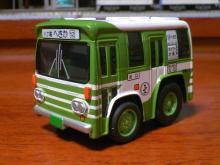 Hiroden-bus