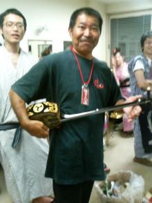 Miyasato small