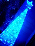 BLUEツリー