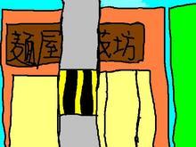 麺屋武蔵坊