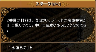 4月16日 真紅の魔法石③10