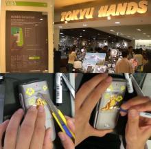 GINZA・HANDS、ちょい高級感?