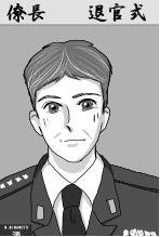 源陸上幕僚長退官式