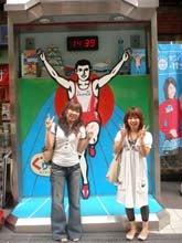 友達と大阪に。