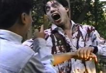 地獄のゾンビ劇場-悪夢のはらわた1