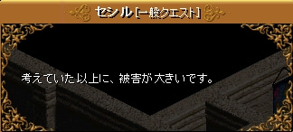 4月16日 真紅の魔法石②39