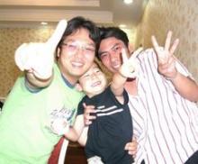 with Kaima
