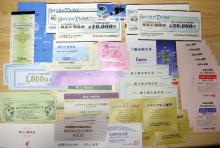 2005年優待券