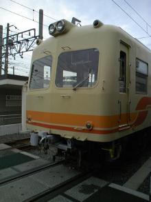 iyotetsu800-2