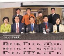 APAと永田