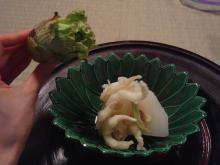 園山真希絵オフィシャルブログ「こころのごはん手帖-食べる門に福来る-」by Ameba
