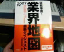200610080019000.jpg