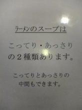 中間のスープ・・?(@.@)