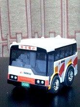 南海電鉄バス