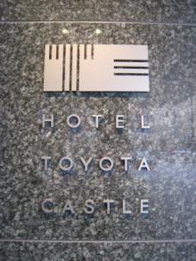 castlehotel