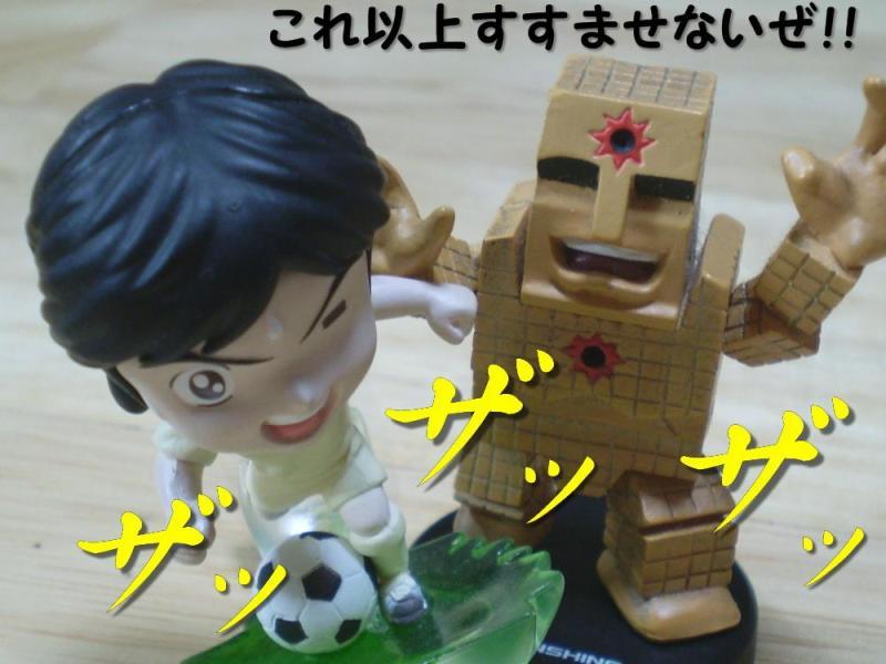 [Resim: 10094625877.jpg]