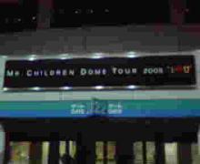 DOME TOUR 2005